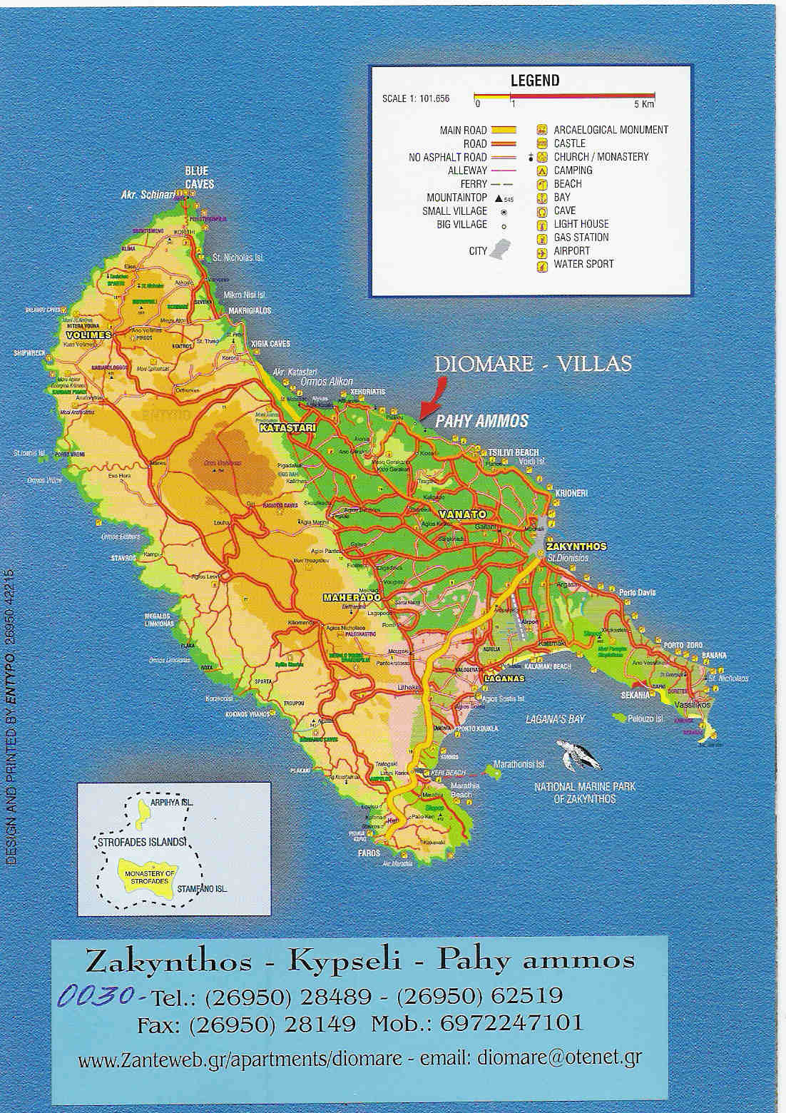 Zakynthos map with QTH position
